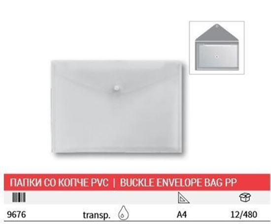 Слика од Папка (PVC) со копче - А4
