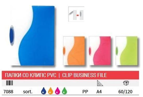 Picture of Папка со клипс (PVC-A4)