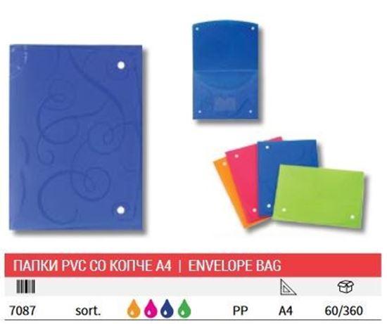 Слика од Папка со копче - А4 - PVC