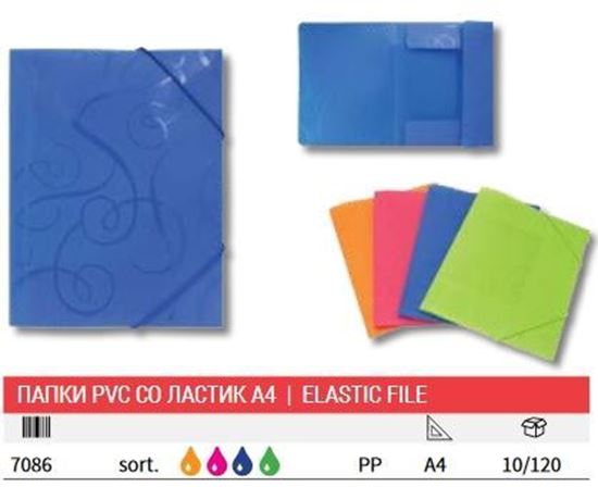 Слика од Папка со ластик (PVC-A4)
