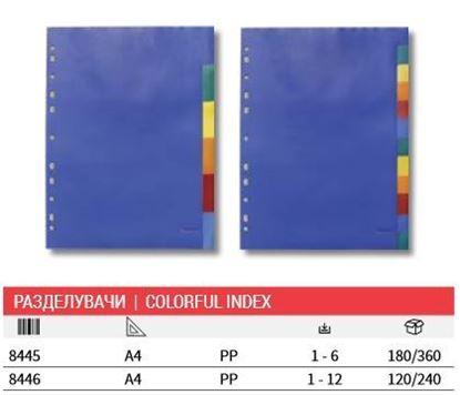 Picture of Разделувач за листови 1-6