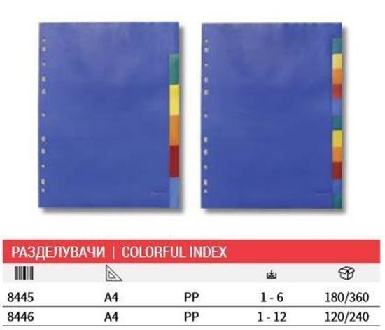 Слика од Разделувач за листови 1-6