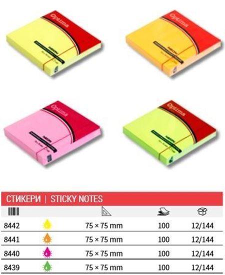 Picture of Стикер 75x75 /100 розе - неон