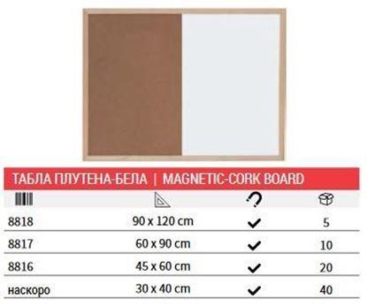 Слика од Табла (плута | бела) 45x60 дрв.