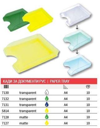 Слика од Кади за документи - жолти (транс.)