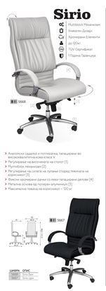 "Picture of ""Sirio"" chair - (white)"