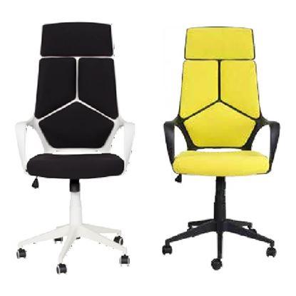 kancelariski stol lea crn i zolt