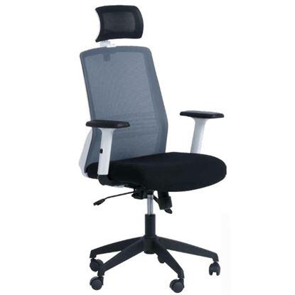 Канцелариски стол Zeus kancelariski stol