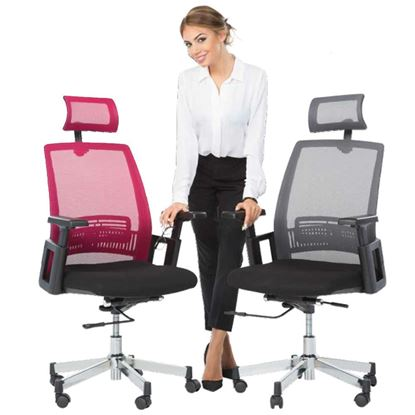 Канцелариски стол Herman Kancelariski stol