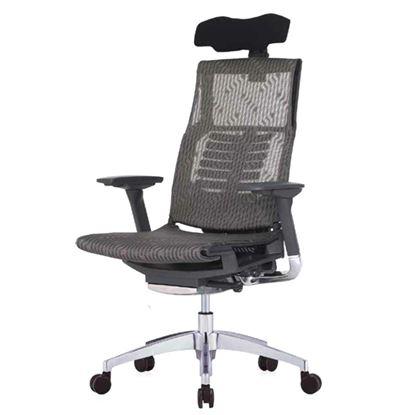 Канцелариски стол Profit Kancelariski stol