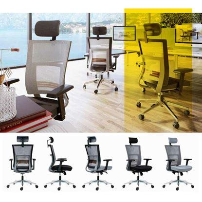 Канцелариски стол Next PDH Kancelarisi stol