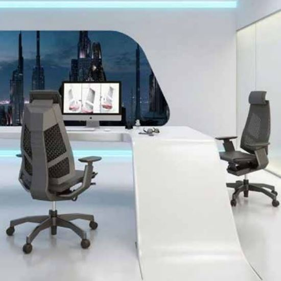 Канцелариски стол Genidia