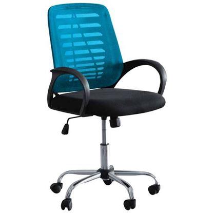 Стол Rony Steel stol